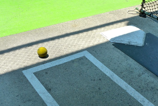 Enhance Your Batting Practice with a Pitching Machine Thumbnail image