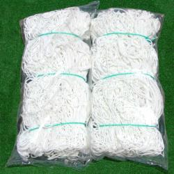Thumbnail Image 2 for Cimarron 4mm Soccer Net